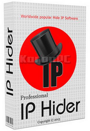 IP Hider Pro 5 Free
