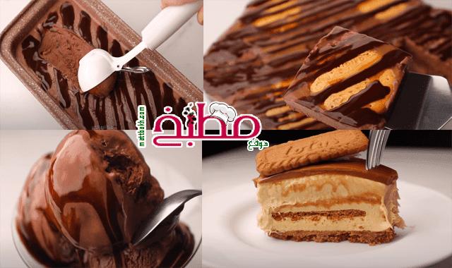 4 وصفات ايس كريم وحلو بارد في 3دقائق هبة ابو الخير