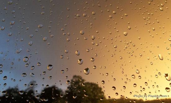 BMKG: Hujan Diperkiraan Mengguyur Wilayah Moga & Sekitarnya Sejak Siang Hari