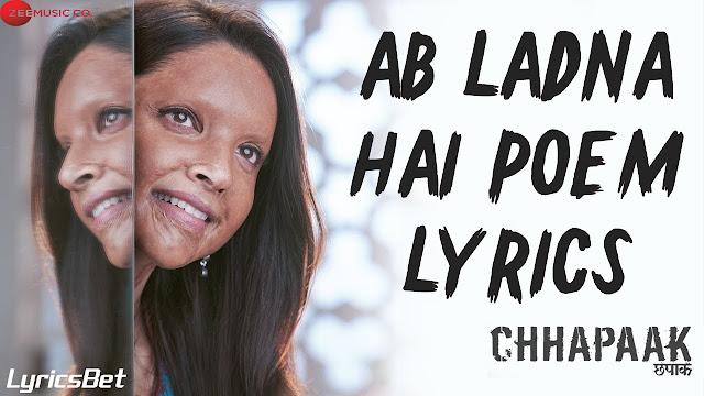 Ab Ladna Hai Poem Lyrics