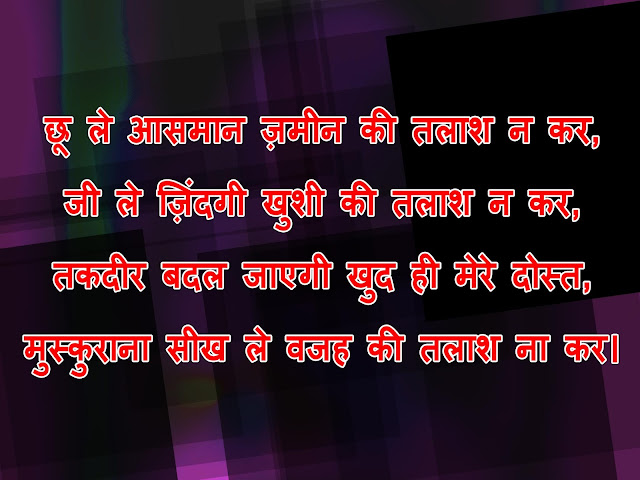 motivational hindi whatsapp status download