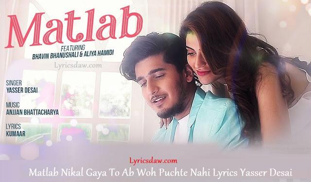 Matlab Lyrics In Hindi Yasser Desai