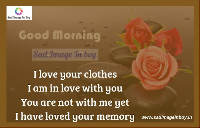 Good Morning Wife Quotes | good morning my beautiful wife