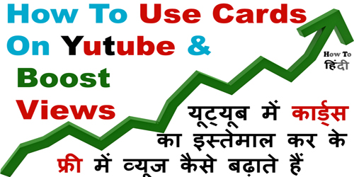 Use Cards On Yutube
