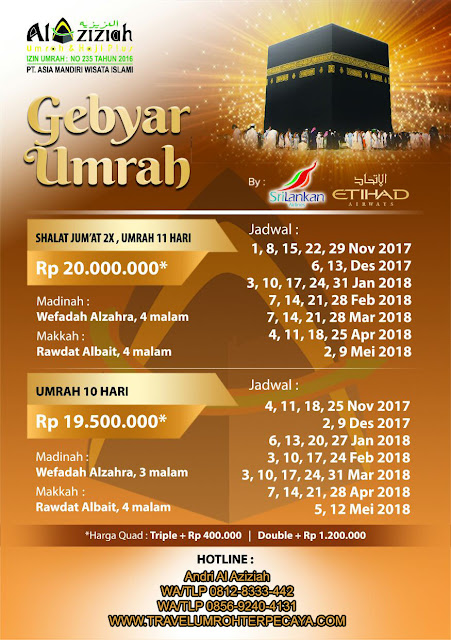 TRAVEL-UMROH-TERPECAYA-JAKARTA-TRAVEL-UMROH-RESMI-TRAVEL-UMROH-TERBAIK-AL-AZIZIAH