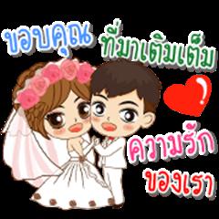 K.Tawan & K.Reed Happy Wedding Day 2017
