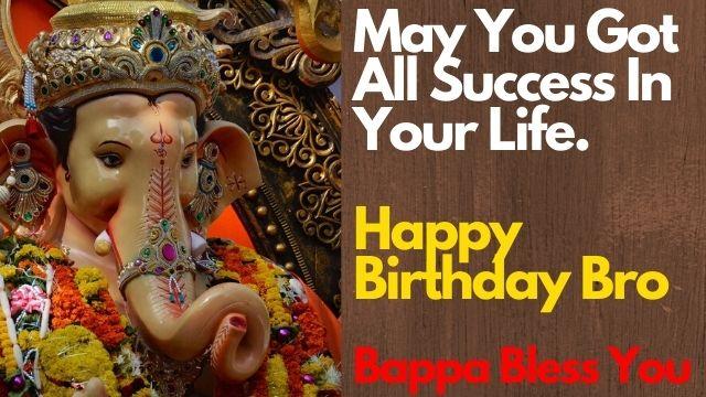 Latest-Best-Happy-Birthday-Wishes