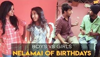 Boys Vs Girls | Nelamai of Birthdays Ft. Poochi Kolli | Madras Central
