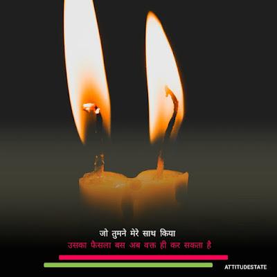 Top - 6 Sad story Status in Hindi