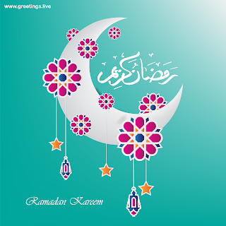 Ramadan kareem HD vector greetings