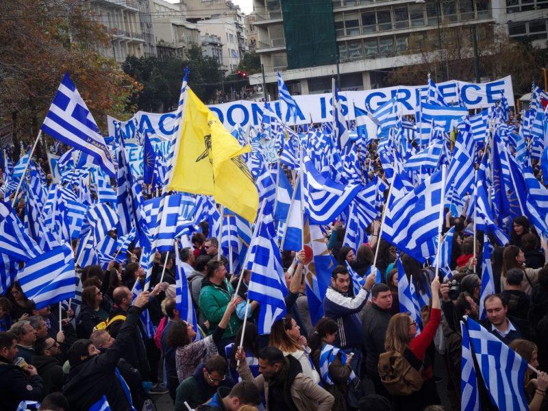 Η δήλωση του Α.Τσίπρα που ευχόμαστε να μην δουν οι Σκοπιανοί (ΒΙΝΤΕΟ)