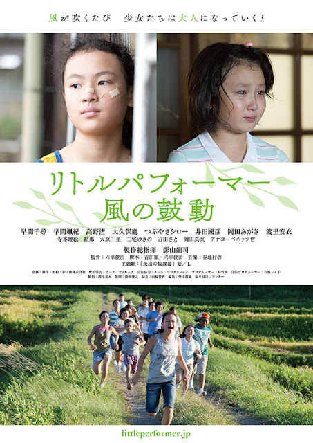 Sinopsis Little Performer: The Pulse of Winds (2016) - Film Jepang