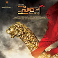 Sye Raa Narasimha Reddy Songs Mp3 music Audio Download, poster stills teaser trailer