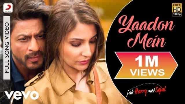 यादों में Yaadon Mein Lyrics In Hindi - Jonita Gandhi