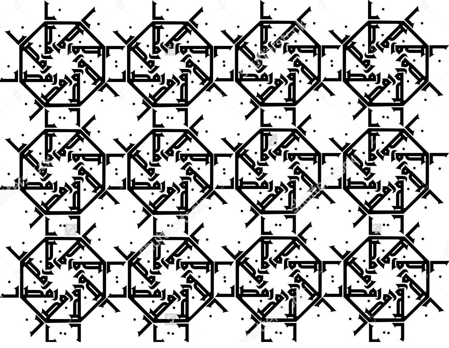 arabic calligraphy symbols