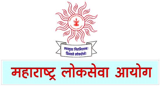 MPSC Recruitment  2014-