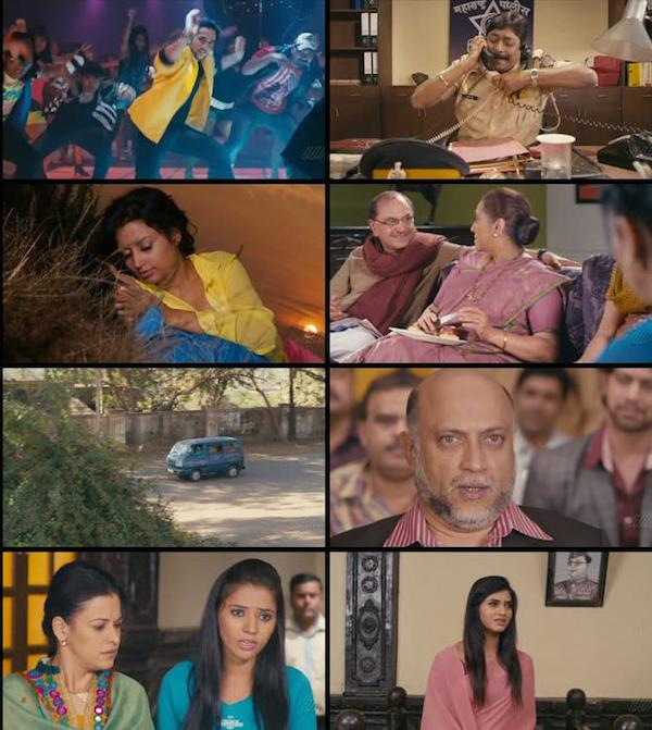 Meinu Ek Ladki Chaahiye 2014 Hindi HDRip 720p