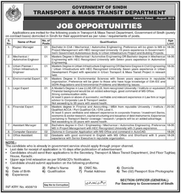 Latest Jobs in Transport & Mass Transit Department Sindh 2019