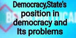 Normative Concept Of Democracy