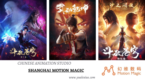 Shanghai Motion Magic Chinese Anime Studio