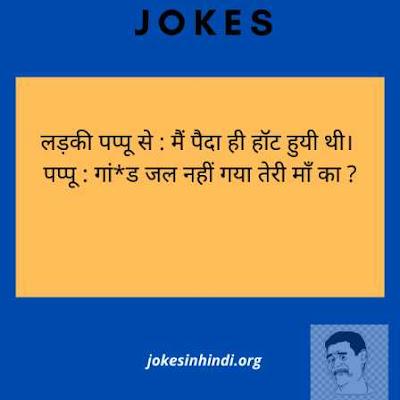 full non veg hindi chutkule