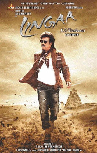Lingaa (2014) Movie Poster