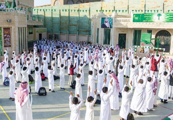 sekolah saudi