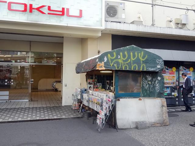 売店,渋谷モヤイ像前〈著作権フリー無料画像〉Free Stock Photos