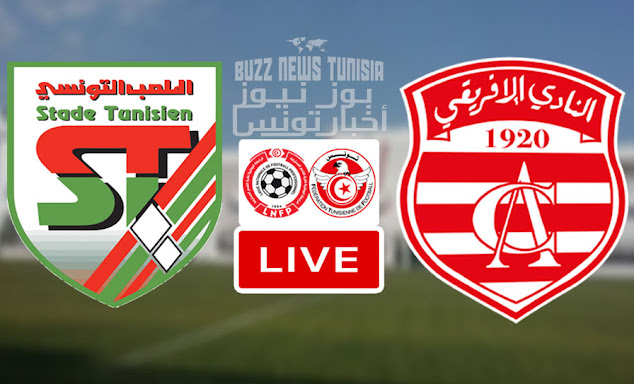 Match Stade Tunisien vs Club Africain Live Streaming