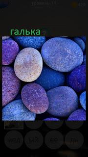 389 фото цветная галька разного калибра 11 уровень