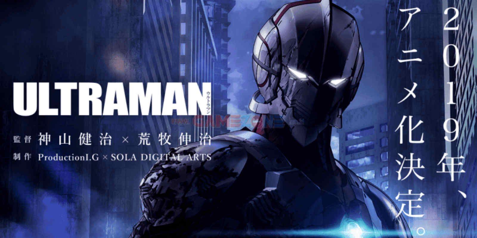 Ultraman episode 01 13 subtitle indonesia