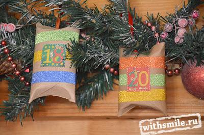 DIY Toilet Paper Roll Advent Calendar for kids. Адвент календарь ожидания Нового года и Рождества. Делаем своими руками из рулончиков туалетной бумаги. Поделки для детей.