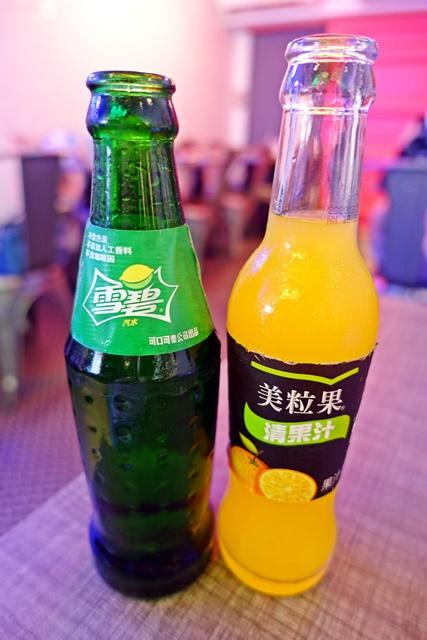 銀兔湯咖哩西門分店~台北市西門町素食湯咖哩