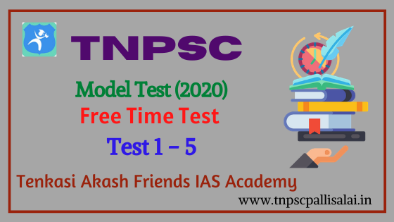 TNPSC Model Test 1 - 5 (Free Time Test) Question and Answer