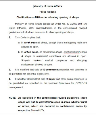Press released notification for allowing to open shops