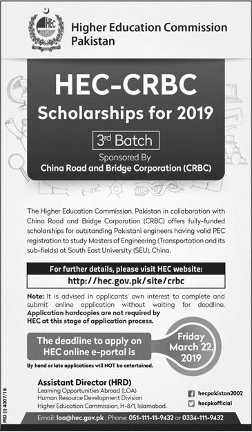 HEC-CRBC Scholarship 2019