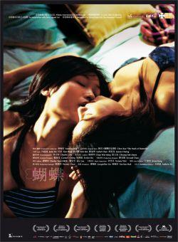 Hiệu Ứng Cánh Bướm - The Butterfly Effect (2004)