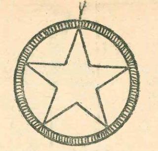 новогодняя бумажная звезда