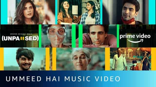 उम्मीद है UMMEED HAI  HINDI LYRICS - Unpaused