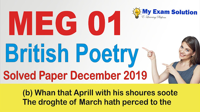 my exam solution, ignou meg previous year papers, meg ignou, meg ignou question paper