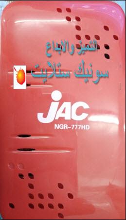 سوفت وير JAC NGR- 777 HD MINI  الاحمر