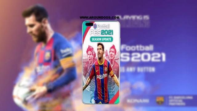 تحميل إي فوتبول بيس : eFootball PES 2021 للاندرويد برابط مباشر بدون نت