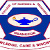 Kogi State College of Nursing & Midwifery, Obangede Admission Form - 2018/2019