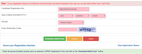 download-admitcard-lecturer-govt-degree-college