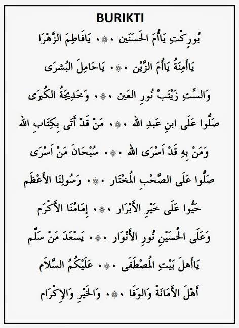 teks lengkap burikti ya ummal hasanaini
