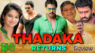THADAKA Returns Full Movie Hindi Dubbed Download Filmyzilla
