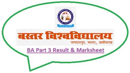 Bastar Vishwavidyalaya BA Part 3 Result 2020