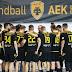 ΑΕΚ: Την Δευτέρα επιστρέφει στις προπονήσεις η ομάδα χάντμπολ!