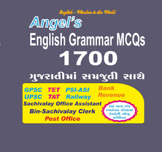 English grammar for competitive exams. Tenses. Videos. Lessons.