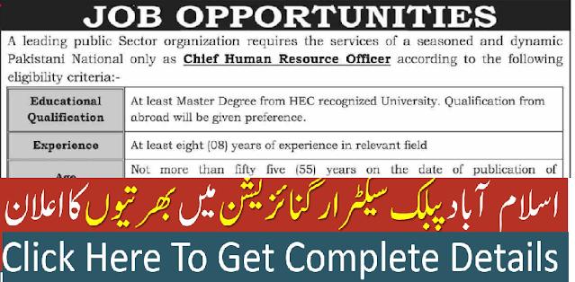 Public Sector Organization PO Box 1465 Islamabad Jobs July 2021